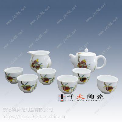 景德镇千火陶瓷 8头手绘石榴陶瓷茶具