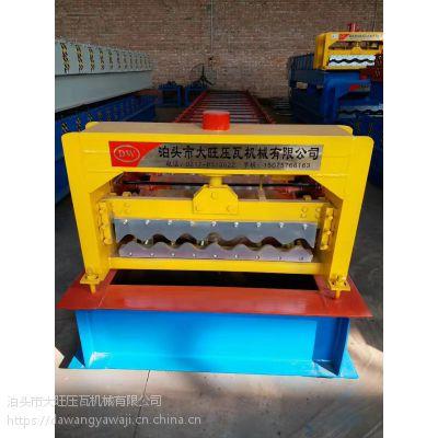 收售新旧设备35-130-780型圆弧横挂板彩钢板设备