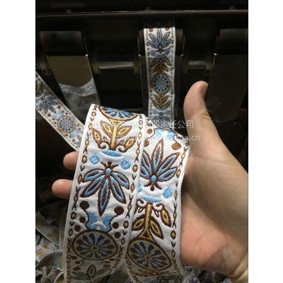 供应服装花边刺绣提花织带