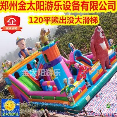 供应大型充气玩具滑梯 儿童充气滑梯 充气蹦蹦床 充气滑梯 充气大滑梯