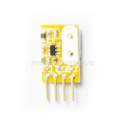 供应低电压无线发射模块TX5
