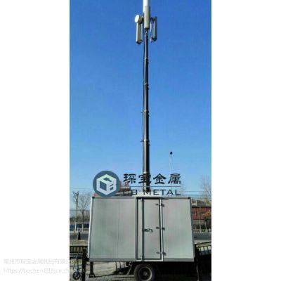 琛宝方舱式通讯升降设备 厂家直销 价格优惠