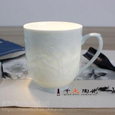 千火陶瓷办公茶杯定做