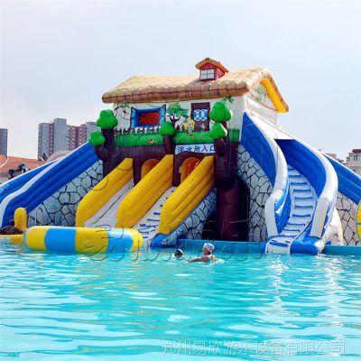 供应郑州易欣充气水滑梯厂家室外趣味水上儿童游乐园水滑梯趣味道具厂家