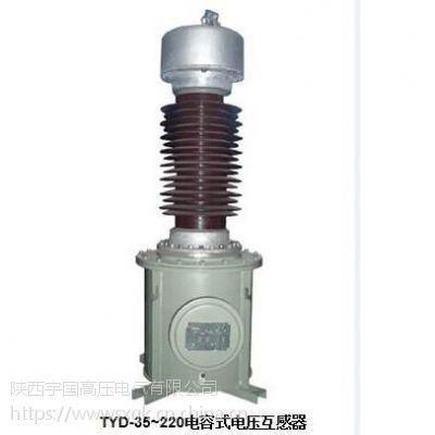宇国电气集团,主营110KV电力变压器 15721957267