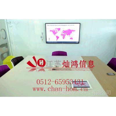 视频会议系统租赁与买断的区别