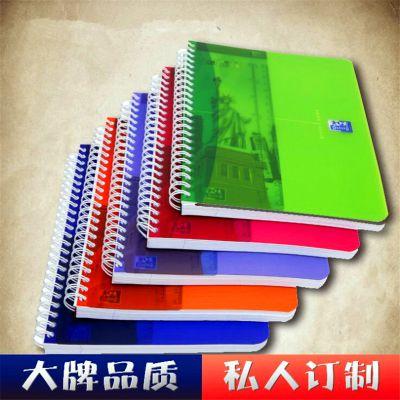 浙江苍南印刷线圈本厂家,供应线圈本设计,制作