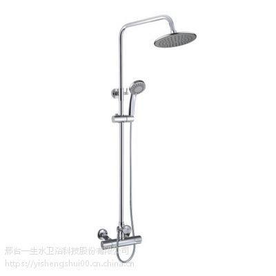 节水卫浴浴室节水花洒 婴儿专用节水花洒 太阳能节水花洒