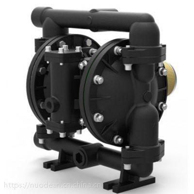 """DP11-25B 1""""金属型气动双隔膜泵"""