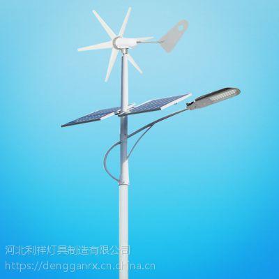 风光互补路灯河北利祥厂——适用广泛、适应性强