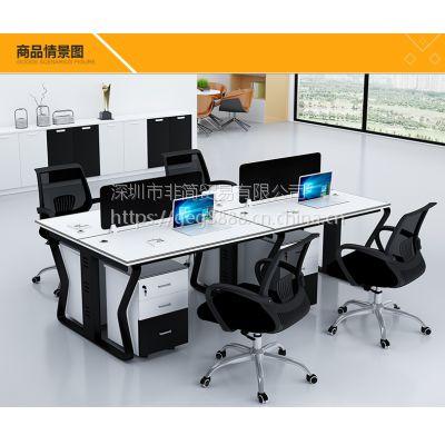 职员办公桌4人位广州办公家具简约现代工作位员工桌屏风办公桌椅