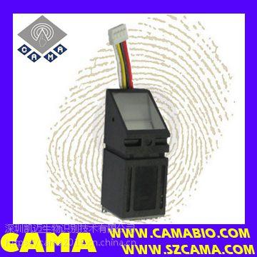 深圳凯迈POS机专用指纹模块cama-20