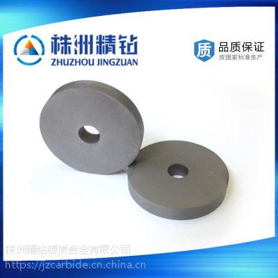 供应株洲硬质合金模具厂家生产冲压模具 硬质合金冲压模具