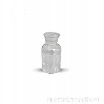 油酸生产厂家