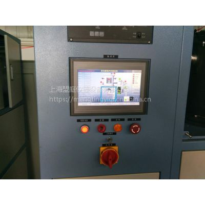 试验真空碳管炉|真空碳管炉|上海盟庭仪器|15921582625