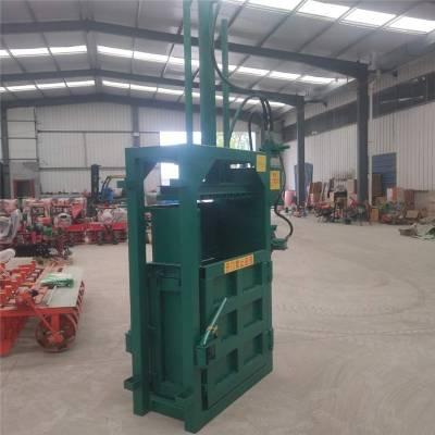 塑料编织袋液压打包机 启航30吨液压秸秆打包机 天然纺织原料打块机