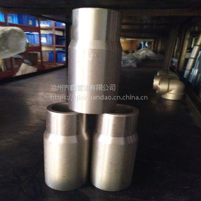 销售碳钢同心缩颈管 偏心缩颈管 承插管件齐全 质优价量
