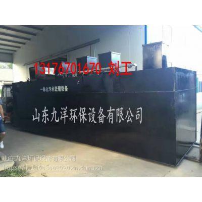 wsz-1.9开鲁县饭店餐具清洗一体化生活污水处理设备效率高