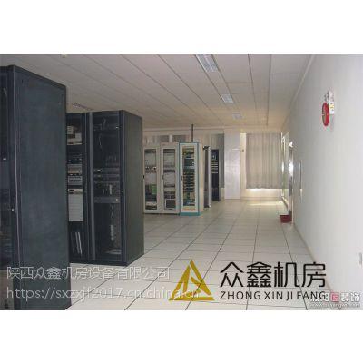 西安全钢防静电地板价格、机房架空地板厂家