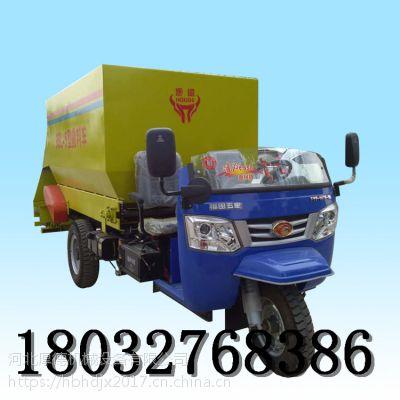 3立方电动撒料车