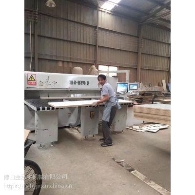 金泓宇电脑裁板锯 板式 定制家具开板专用电脑裁板开料锯 带优化余料功能