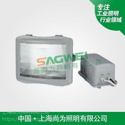 上海尚为照明SW7230C防眩应急泛光通路灯防水防尘防腐投光照明工厂工作灯厂家
