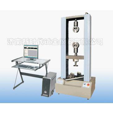 WDW系列微机控制电子万能试验机(0.01-0.5吨)