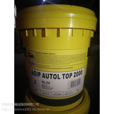 阿吉普AGIP GREASE 3 开式齿轮润滑剂 16公斤 原装