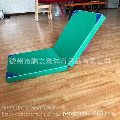 厂家直销/仰卧起坐垫 折叠式体操垫 手提 海绵垫 运动跳舞运动垫