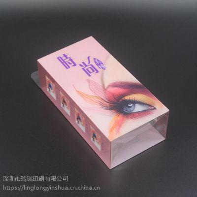 深圳印刷厂家 包装盒定制塑料盒 礼品塑料盒子 pet数码包装