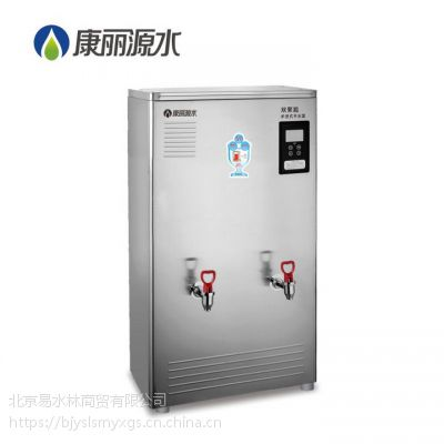 康丽源商用步进式节能开水器K120C