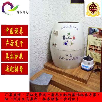 圣菲活瓷能量蒸缸负离子养生瓮五行艾灸磁翁樽陶瓷发汗熏蒸仓厂家