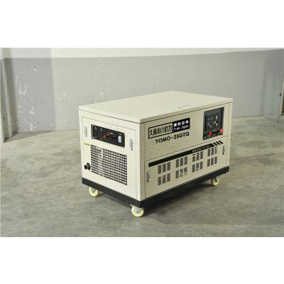 25kw静音汽油发电机如何选择