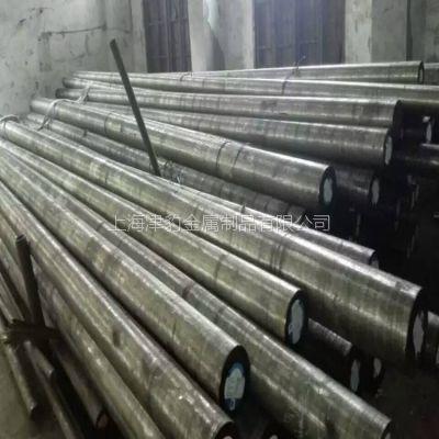 质保书SUM12易切削钢 SUM12L执行标准 美国进口圆钢