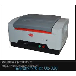 华唯镀层测厚检测仪器,合金分析,ROHS检测仪器X荧光光谱仪