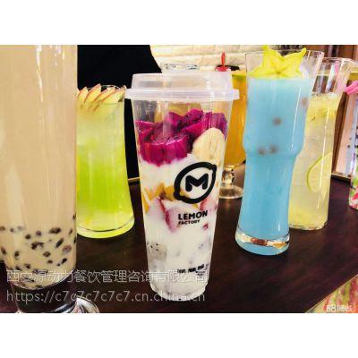 柠檬工坊奶茶饮品加盟店