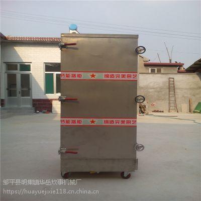 临汾厨房三门海鲜蒸箱定做 不锈钢蒸饭车厂家供应