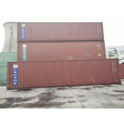天津二手集装箱 冷藏集装箱 开顶箱出售