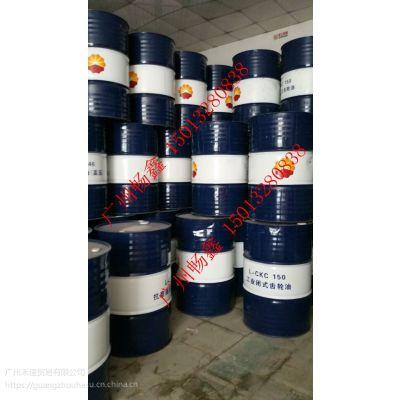 昆仑牌中/重负荷工业闭式齿轮油(广州齿轮油)