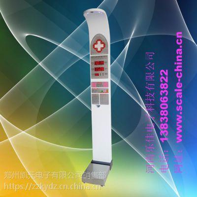 电子身高体重测量仪 ---精密体检的好帮手