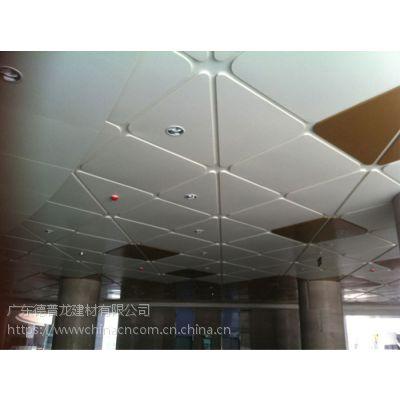 供应 乐清市铝单板幕墙外墙挂板 铝天花报价 铝单板安装方法