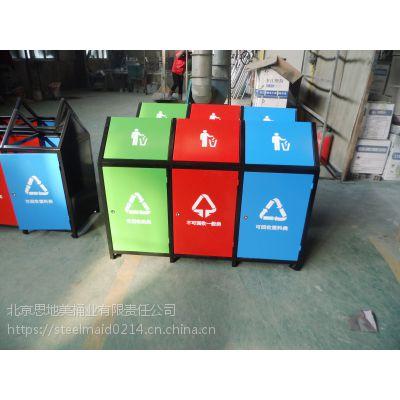 垃圾桶 园林椅 北京思地美桶业