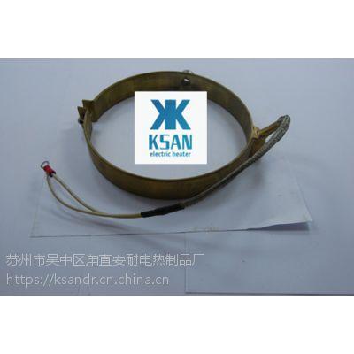 定做KSAN全封闭加热圈,外壳材料:全封闭不锈刚加热圈,铜电热圈加工厂家