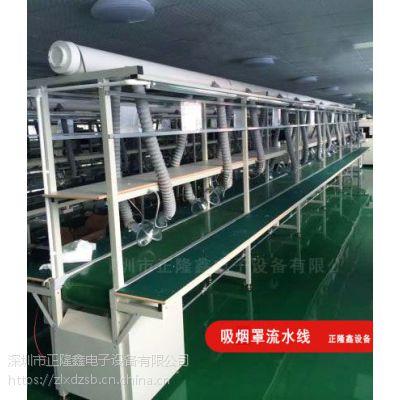 各行业流水线 生产工作台 输送机正隆鑫直销