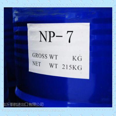 【TX/NP-10】全能乳化剂NP-10 TX-10 含量99% 200KG/桶 吉化原装