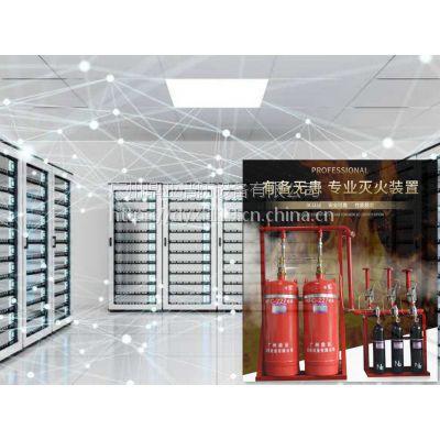 枣庄市气体灭火装置系统