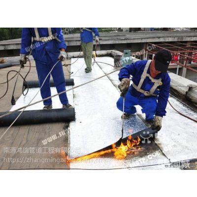 南通各区专业房屋屋顶裂缝渗水漏水(注浆防水补漏)卷材防水
