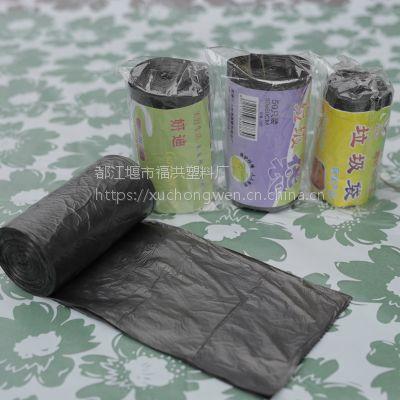福洪塑料厂家直销黑色环保加厚垃圾袋 50*60cm连卷点断式垃圾袋