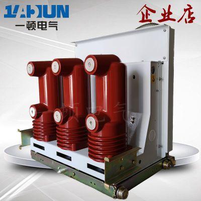 ZNVS1-12/630A 手车固封式真空断路器固封极柱户内高压真空断路器
