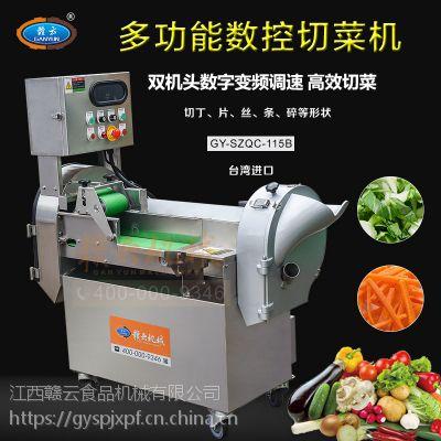 多功能蔬菜切割机器果蔬加工设备数字变频切菜机